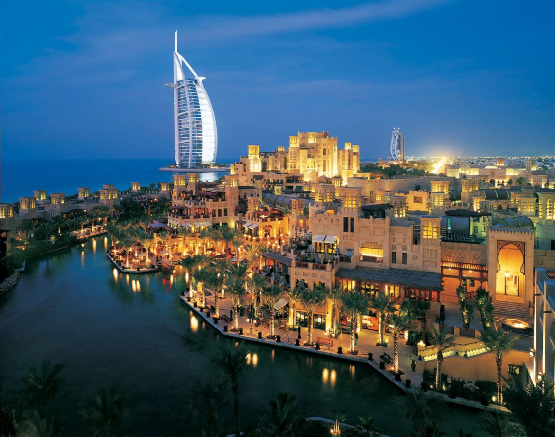 Al Qasr at Madinat Jumeirah Hotel